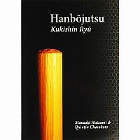 Hanbojutsu