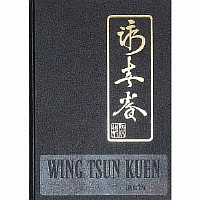 Wing Tsun Kuen