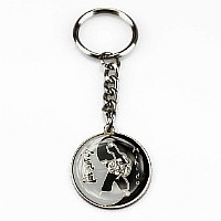 Aikido Schlüsselanhänger