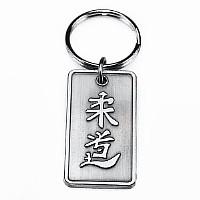 Judo Schlüsselanhänger mit Schriftzeichen