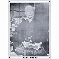 Poster Sensei Gichin Funakoshi