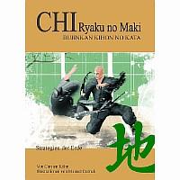 ChiRyaku No Maki, bujikan kihon no kata, Strategien der Erde, Buch
