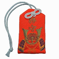 O-Mamori aus Japan, Glücksbringer für Budoka, Orange/Rot