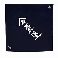 Iwata Furoshiki Tuch mit Aikido Druck in Blau