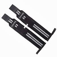 2er Set Handgelenkbandage 45 cm